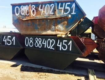 Контейнери за строителни отпадъци 1