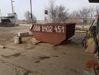 Контейнери за строителни отпадъци 2